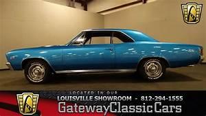 1967 Chevrolet Chevelle Ss Tribute - Louisville Showroom - Stk  1027