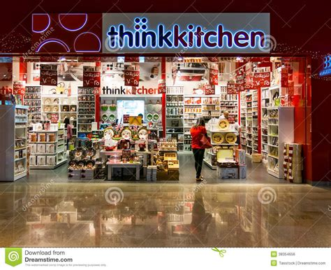 boutique cuisine boutique de vaisselle de cuisine dans le mail de dubaï
