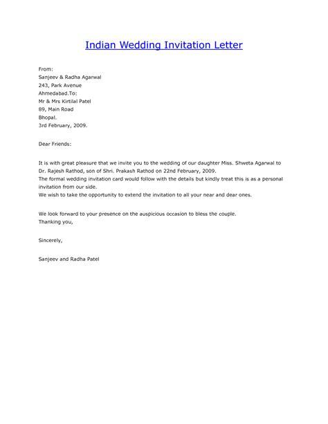 make your own wedding invitations free formal wedding invitation email sle iidaemilia