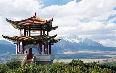 Asia Mundo Bellezas Montanas Paisajes Paisaje Continente