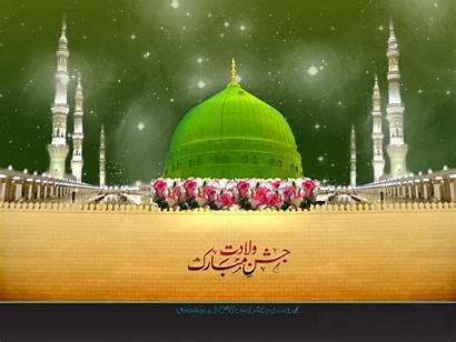 Eid Milad Nabi Un Happy Mubarak Wallpapers