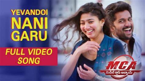 Yevandoi Nani Garu Full Video Song Hd 1080p