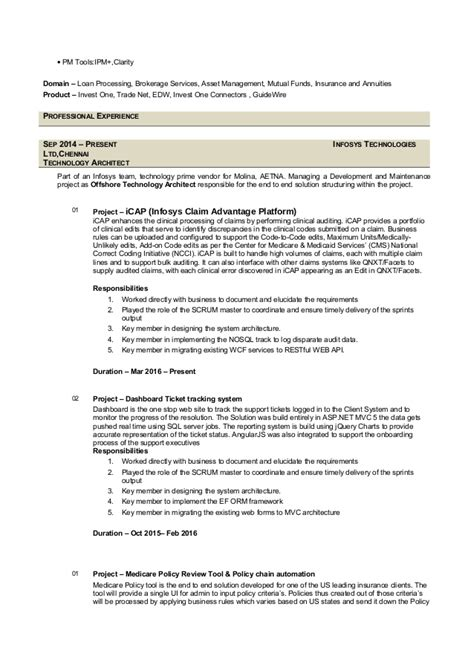 Guidewire Testing Resume by Resume