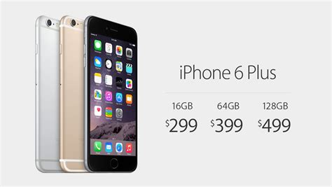 mobile iphone 6 plus iphone 6 release date confirmed