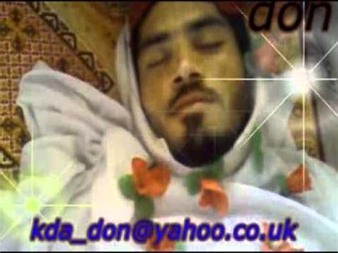 Pashto Naat Kda Don Shahid Mpeg1videompg Youtube