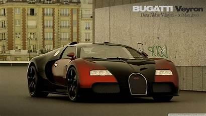 Bugatti Veyron Wallpapers Desktop 1080p Pc 4k