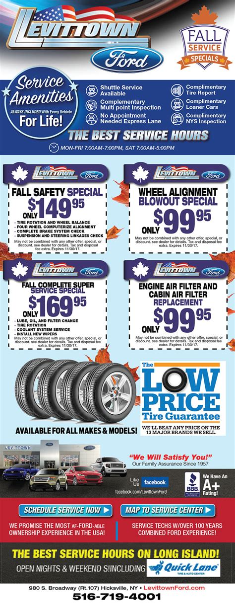 automotive service coupons ford long island nassau