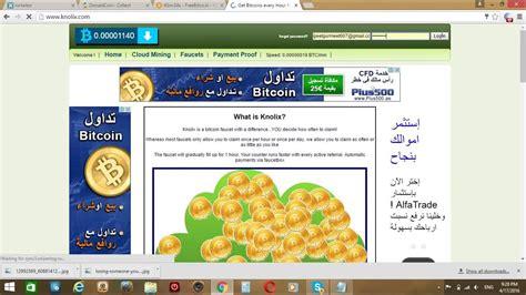auto bitcoin miner earn free bitcoin every minutes auto mining