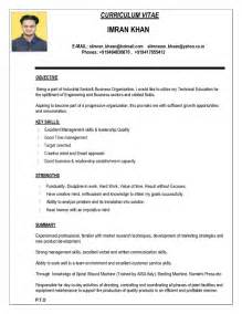 can you make a resume for free how can i make a resume for free sles of resumes