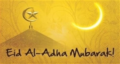 muslim holidays calendar calendar holidays