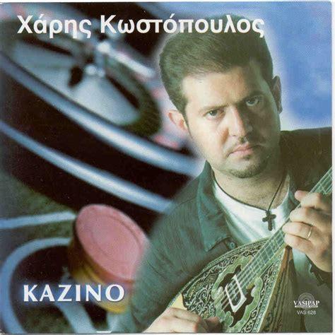 KAZINO - KOSTOPOULOS HARIS mp3 buy, full tracklist