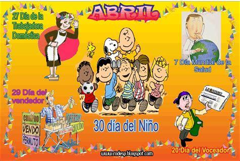 ideas el peri 243 dico mural del mes de abril 2 imagenes educativas