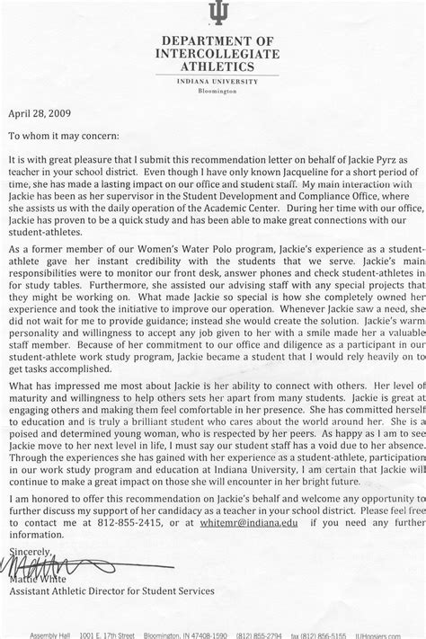 athletic director resume cover letter application