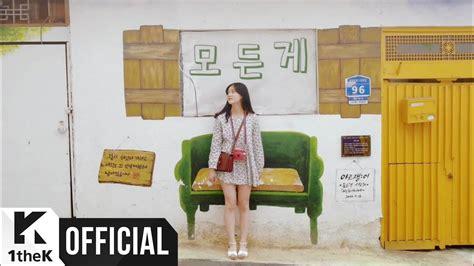 Teaser Kim Na Young김나영 Believe Me Youtube
