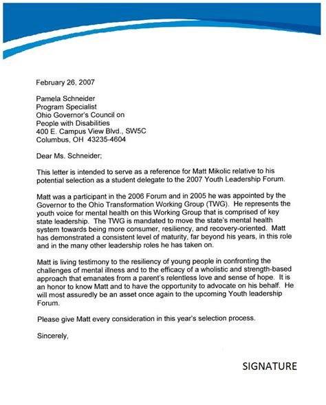 Recommendation Letter Template Recommendation Letter Recommendation Letter Template For