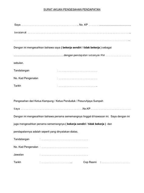 Contoh Surat Rasmi Sarahmclachlanorg