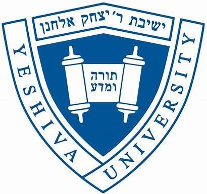 University Yeshiva Wikipedia Svg
