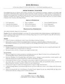 resume exles for high teachers exle high teacher resume free sle