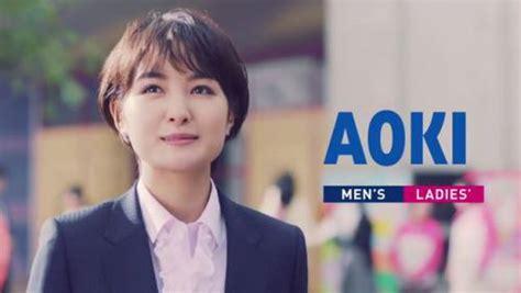 アオキ cm 女優