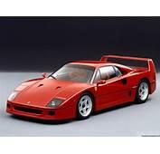 All Bout Cars Ferrari F40