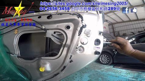 hayes car manuals 2004 toyota sequoia lane departure warning service manual replace door lock actulator 2003 lexus rx rx300 diy door lock actuator fix