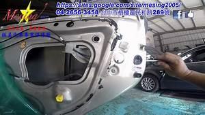 How To Install Replace Rear Power Door Lock Actuator Lexus