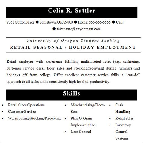 retail resume templates samples examples format