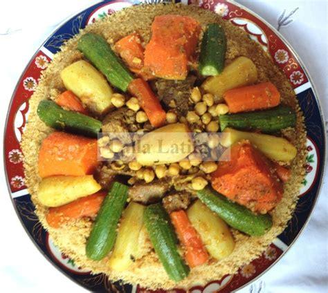 curcuma cuisine les secrets de cuisine par lalla latifa couscous