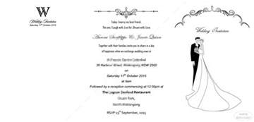 free wedding invitation template free wedding invitation templates biziv promotional products