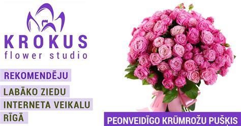 Dāvanu pušķu izgatavošana Rīgā. Dāvanu ziedi pušķos Rīgā