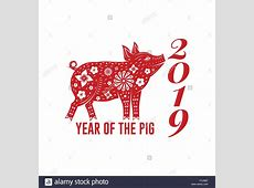Chinese New Year 2019 Pig Imágenes De Stock & Chinese New