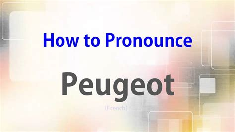 How To Pronounce Peugeot by How To Pronounce Peugeot