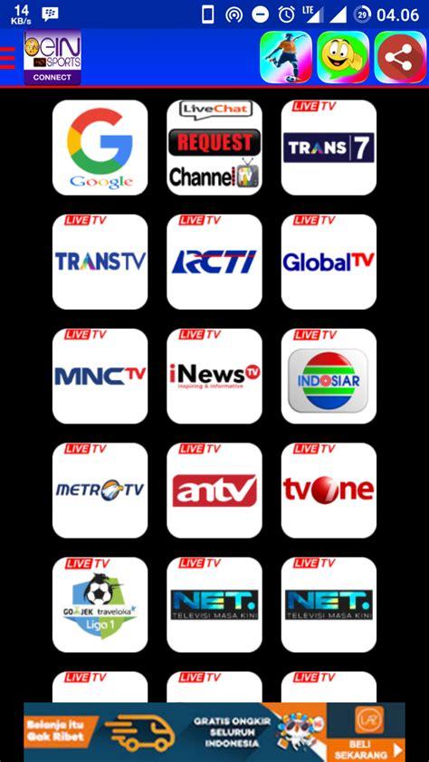 Download Apk Anime Channel Versi Terbaru Download Aplikasi Bein Sports Hd Apk V2 2 Streaming Tv