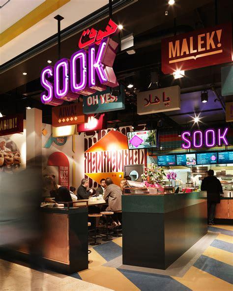 sook fast food restaurant  koncept stockholm