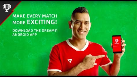 dream11 how to the android app apk