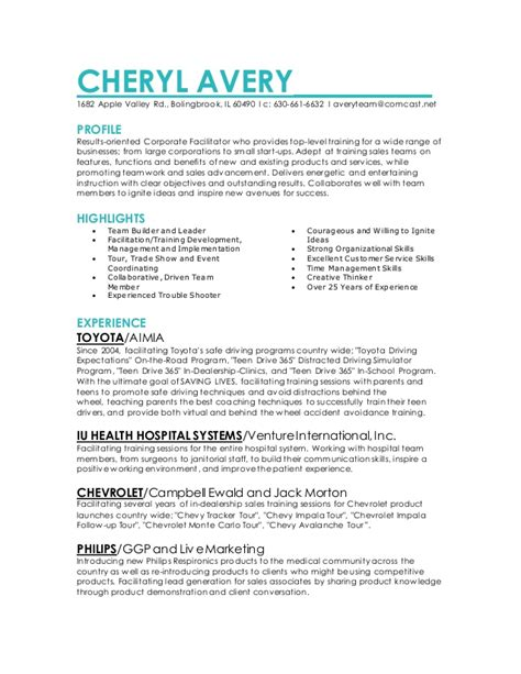 cheryl avery facilitation resume