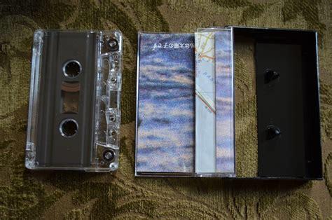C30 Cassette by Les Halles Magn 233 Tophonique Split C30 5 00 At