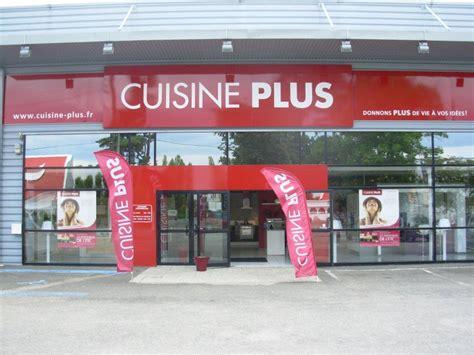 meuble de cuisine allemande cuisine franchise cuisine plus dans franchise cuisine acheter cuisine équipée algerie acheter