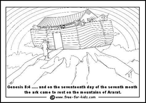 noah amp ark 2 maze childrens worship noahs ark craft 304 | ab5539a188cb143ea12016c599b8f7b7