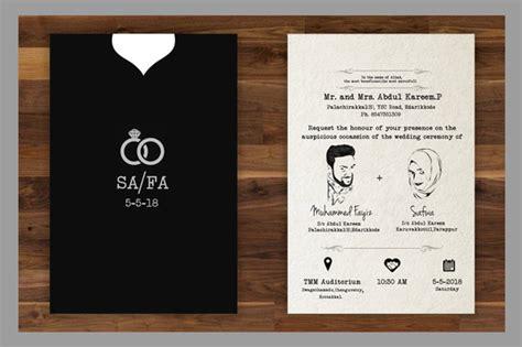 design creative wedding invitation card   fadesigns