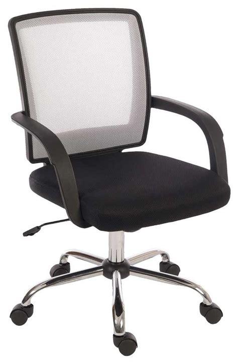 teknik mesh black white office chair