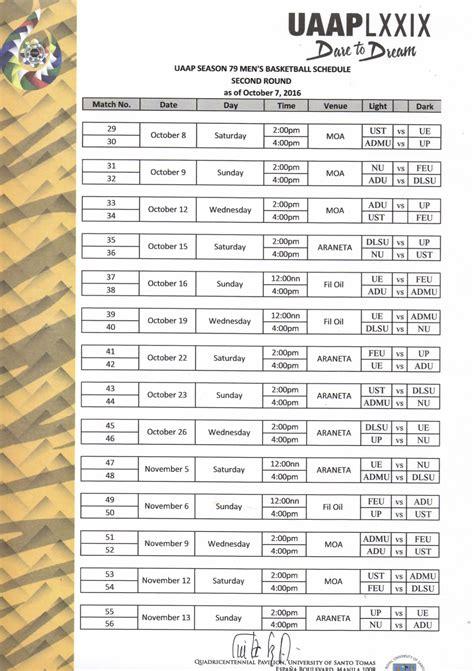 uaap season  mens basketball   schedule
