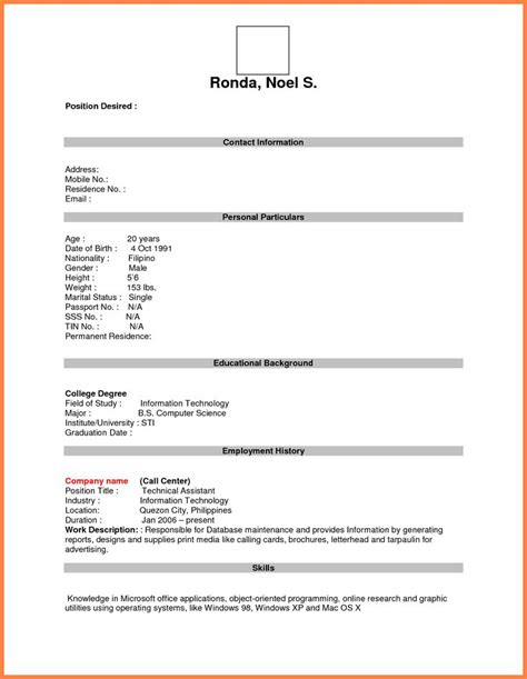 format  job application  basic appication letter