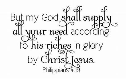 Word Clipart Wordart Jesus God Scripture Transparent