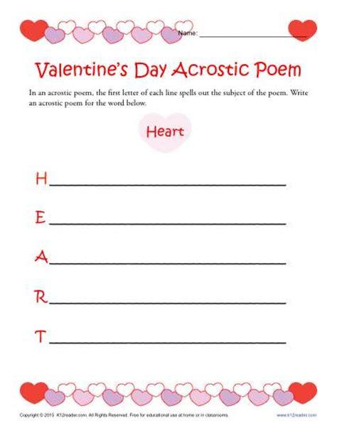 free printable valentine acrostic poem worksheet