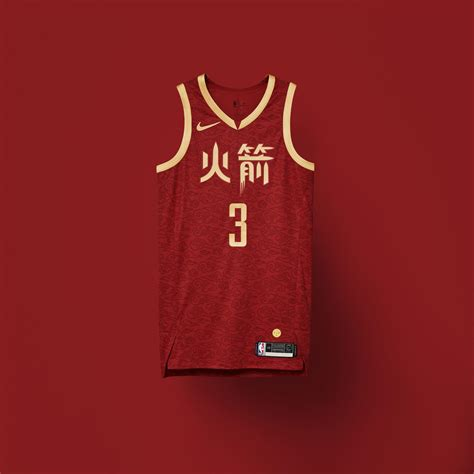 nba city edition uniforms   nike news