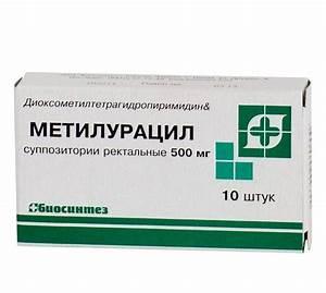 Свеча от геморроя метилурацил