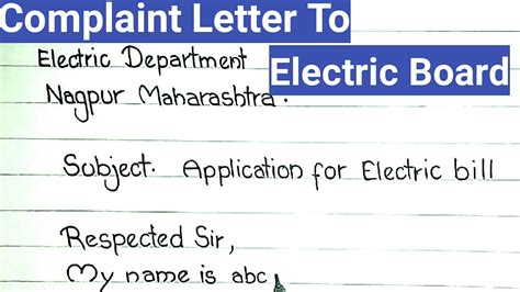complaint letter  electric board   write