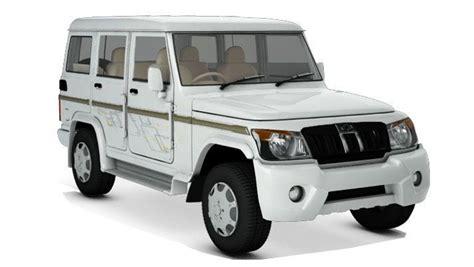 Mahindra Bolero Slx Bs Iv Price (gst Rates), Features