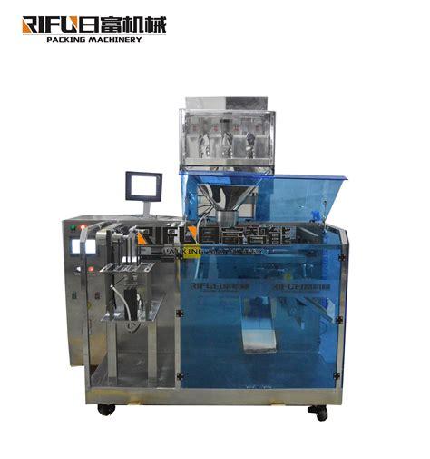 china automatic tea zipper pouch bag packing machine filling sealing machine china granule